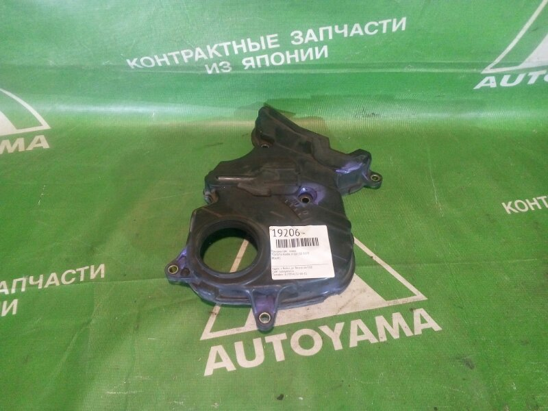 Крышка грм Toyota Mark Ii GX110 1GFE нижняя (б/у)