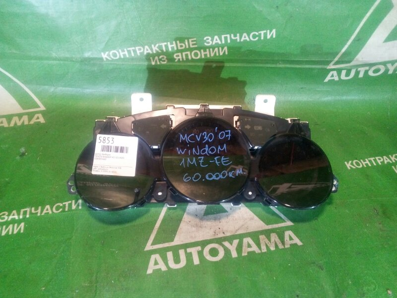 Щиток приборов Toyota Windom MCV30 1MZFE (б/у)