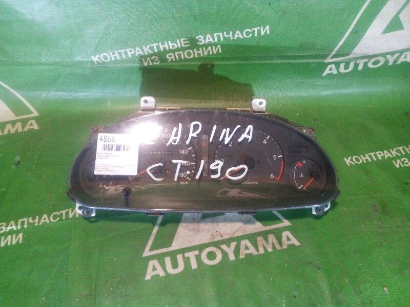 Щиток приборов Toyota Carina CT190 2CT (б/у)