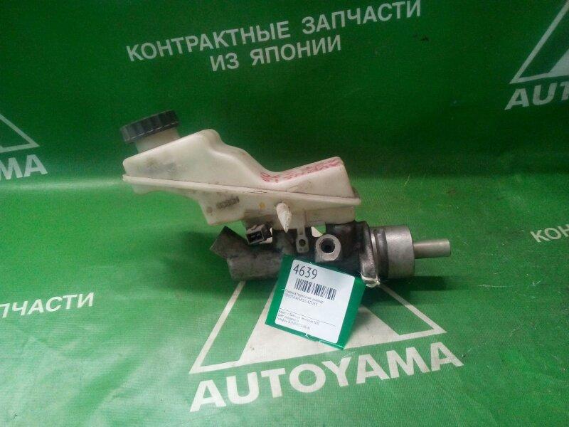 Главный тормозной цилиндр Toyota Avensis AZT250 (б/у)