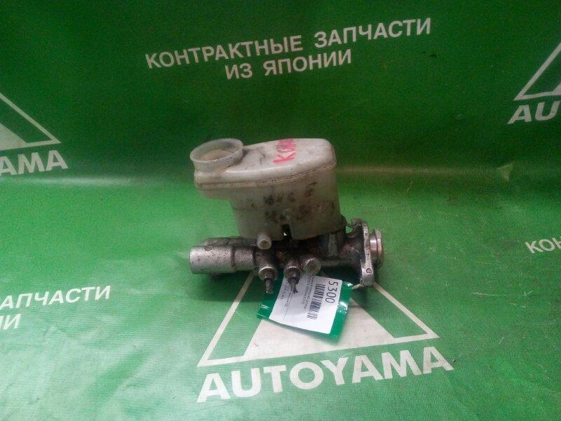 Главный тормозной цилиндр Toyota Granvia KCH10 (б/у)