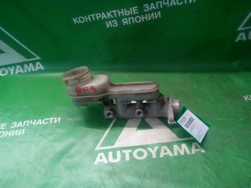 Главный тормозной цилиндр Honda Stepwgn RF3 (б/у)