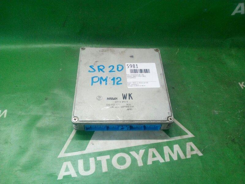 Блок управления двс Nissan Liberty PM12 SR20 левый (б/у)