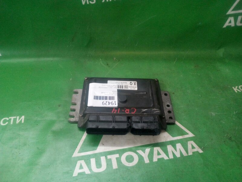 Блок управления двс Nissan Cube Z11 CR14DE (б/у)