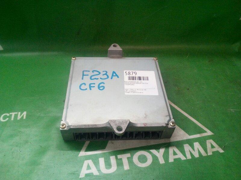 Блок управления двс Honda Accord Wagon CF6 F23A левый (б/у)