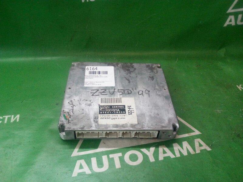 Блок управления двс Toyota Vista Ardeo ZZV50 1ZZFE левый (б/у)