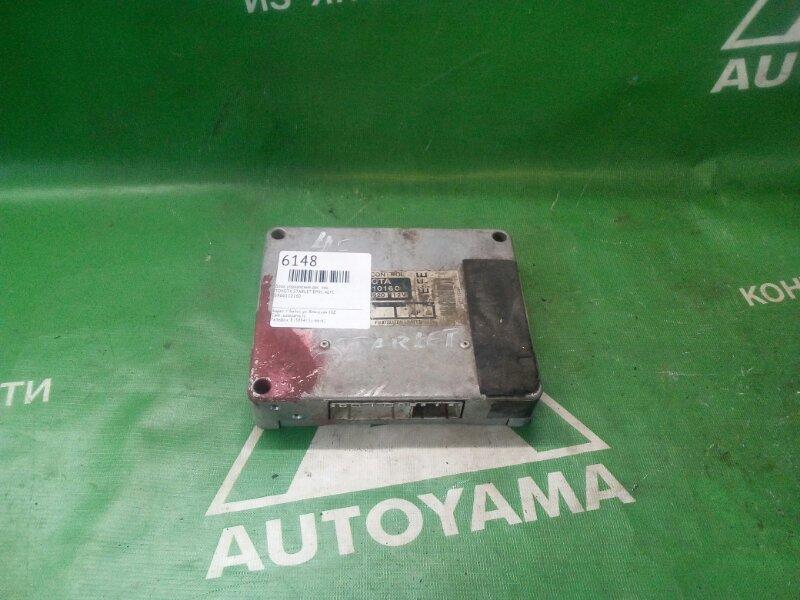 Блок управления двс Toyota Starlet EP91 4EFE левый (б/у)