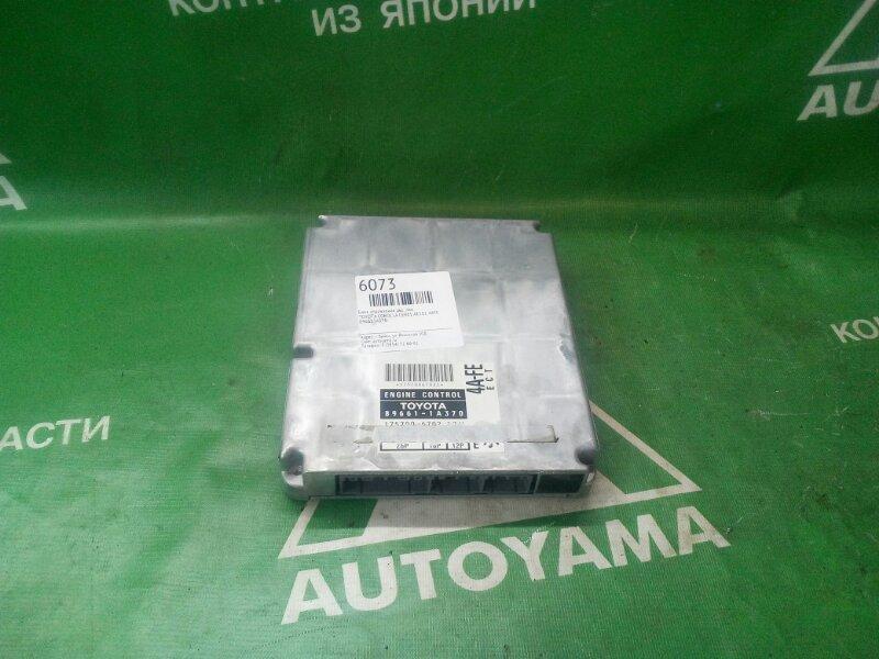Блок управления двс Toyota Corolla Ceres AE101 4AFE левый (б/у)