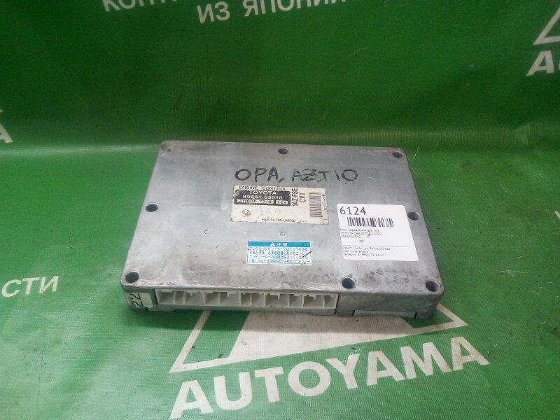 Блок управления двс Toyota Opa ACT10 1AZFSE левый (б/у)