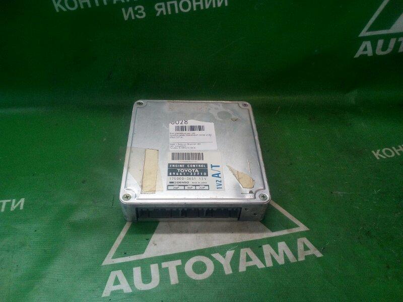 Блок управления двс Toyota Camry Prominent VZV30 1VZFE левый (б/у)