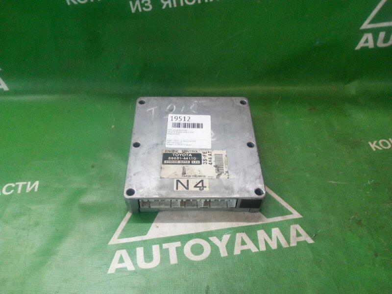 Блок управления двс Toyota Ipsum SXM15 3SFE (б/у)