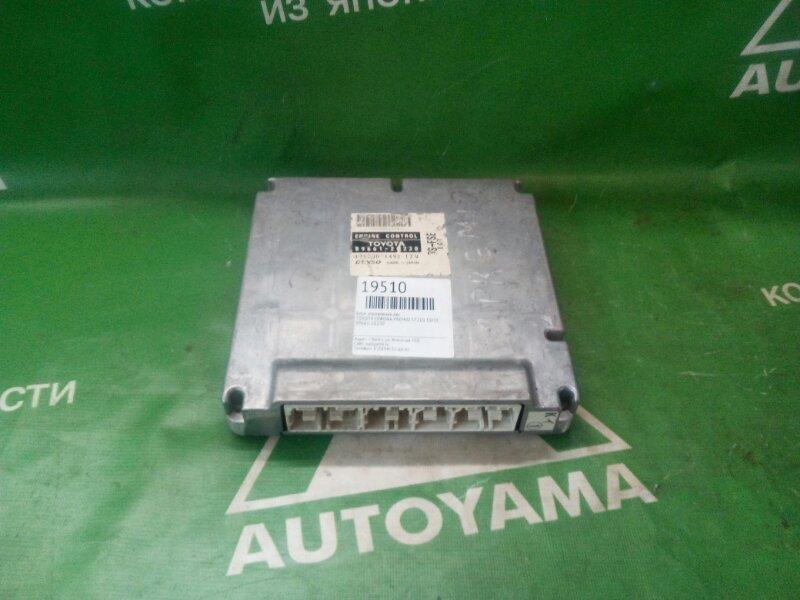 Блок управления двс Toyota Corona Premio ST210 3SFSE (б/у)