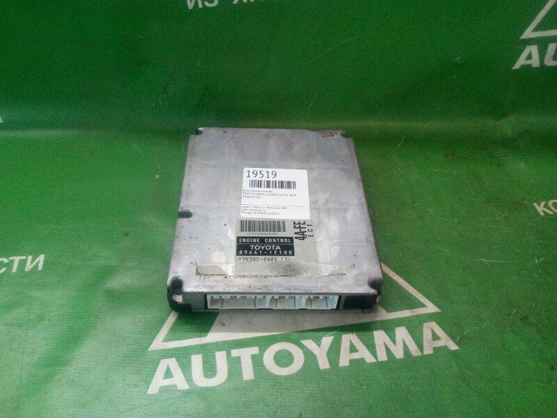Блок управления двс Toyota Corolla Ceres AE101 4AFE (б/у)