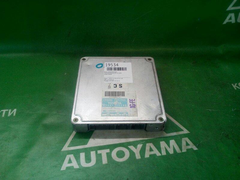 Блок управления двс Toyota Crown GS130 1GFE (б/у)