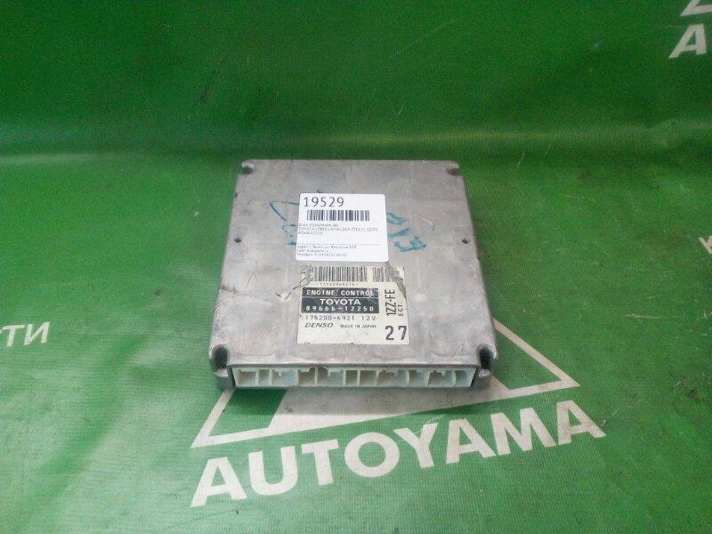 Блок управления двс Toyota Corolla Fielder ZZE121 1ZZFE (б/у)