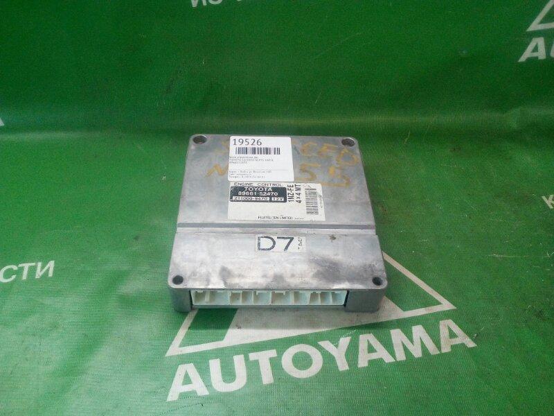 Блок управления двс Toyota Succeed NCP55 1NZFE (б/у)