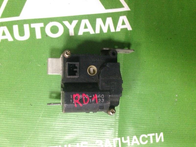 Сервопривод заслонки печки Honda Cr-V RD1 B20B (б/у)