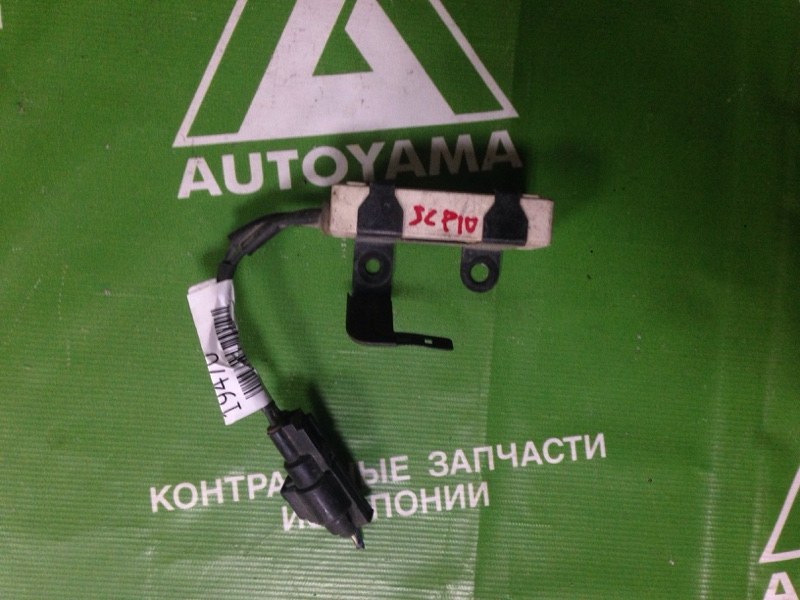 Резистор вентилятора охлаждения Toyota Platz SCP10 (б/у)