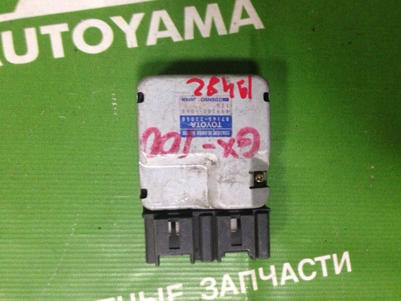 Реостат Toyota Mark Ii GX100 1GFE (б/у)
