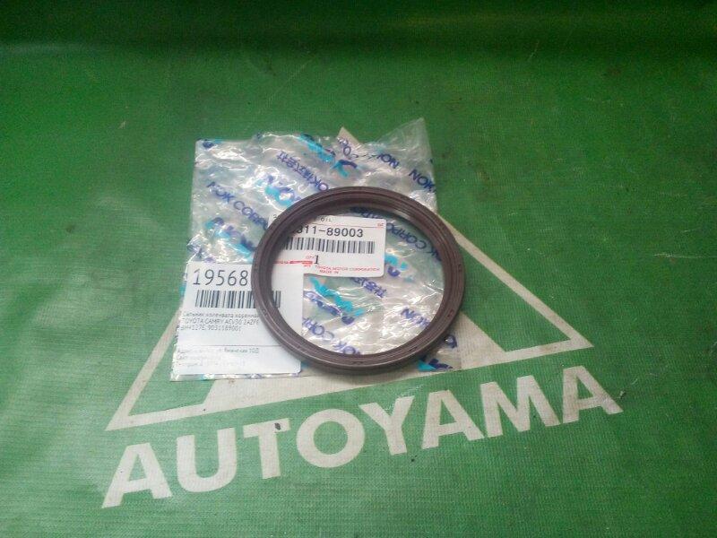 Сальник коленвала коренной Toyota Camry ACV30 2AZFE задний