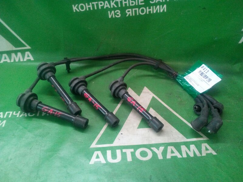 Провод высокого напряжения (комплект) Nissan Pulsar FN15 GA15 (б/у)
