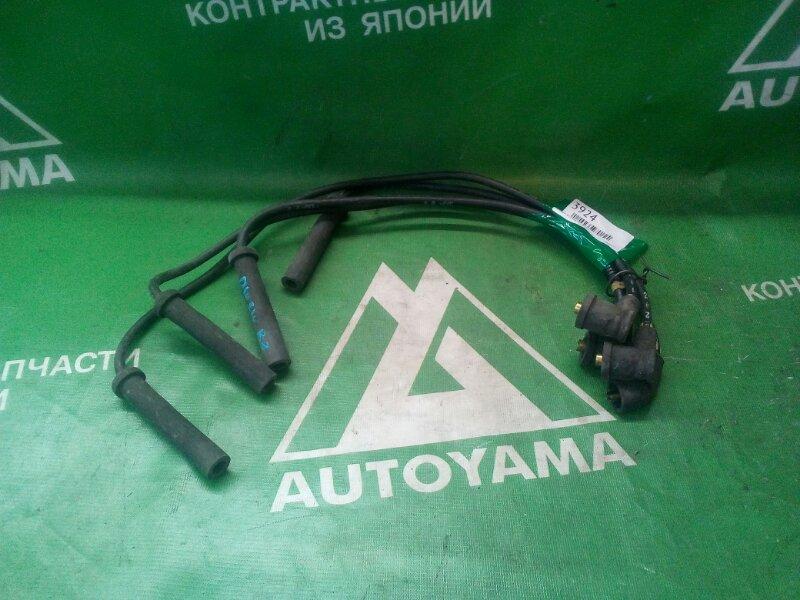Провод высокого напряжения (комплект) Mazda Demio DW3W B3 (б/у)