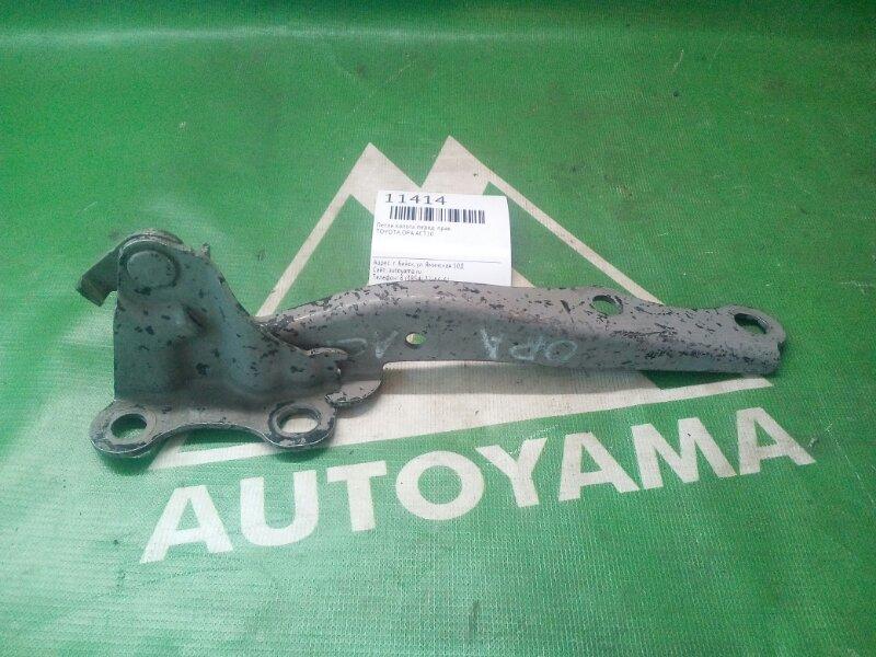 Петля капота Toyota Opa ACT10 передняя правая (б/у)