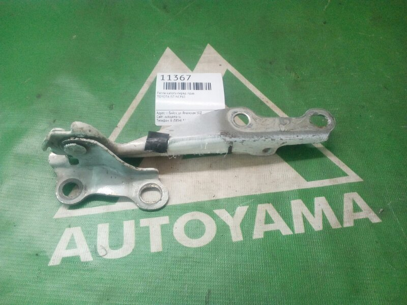 Петля капота Toyota Ist NCP60 передняя правая (б/у)