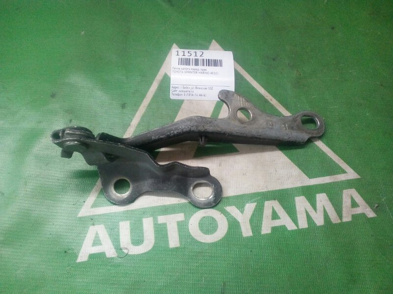 Петля капота Toyota Sprinter Marino AE101 передняя правая (б/у)