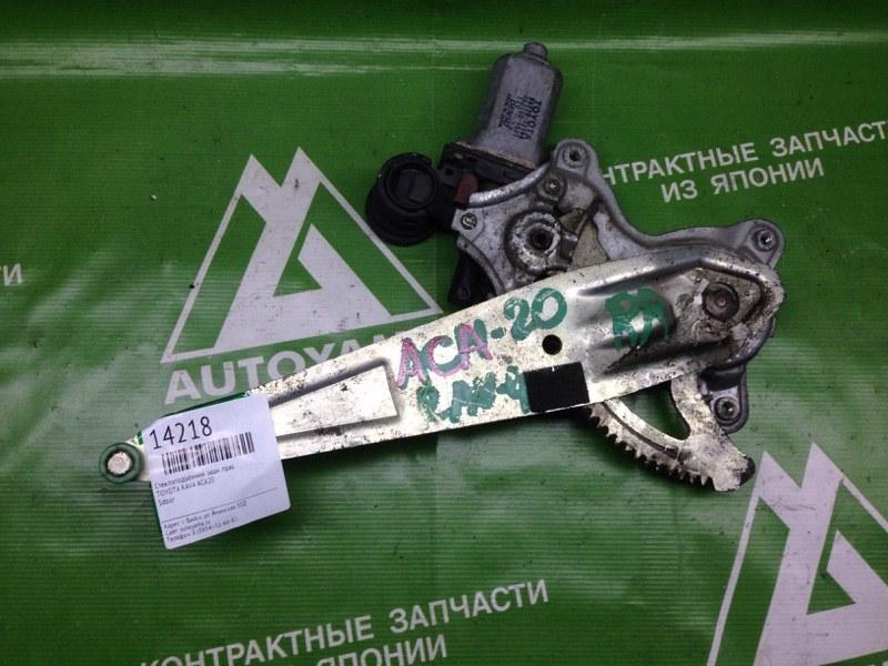 Стеклоподъемник Toyota Rav4 ACA20 задний правый (б/у)