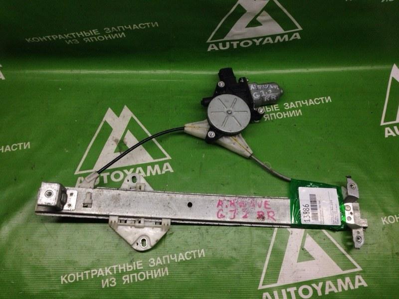 Стеклоподъемник Honda Airwave GJ1 задний правый (б/у)