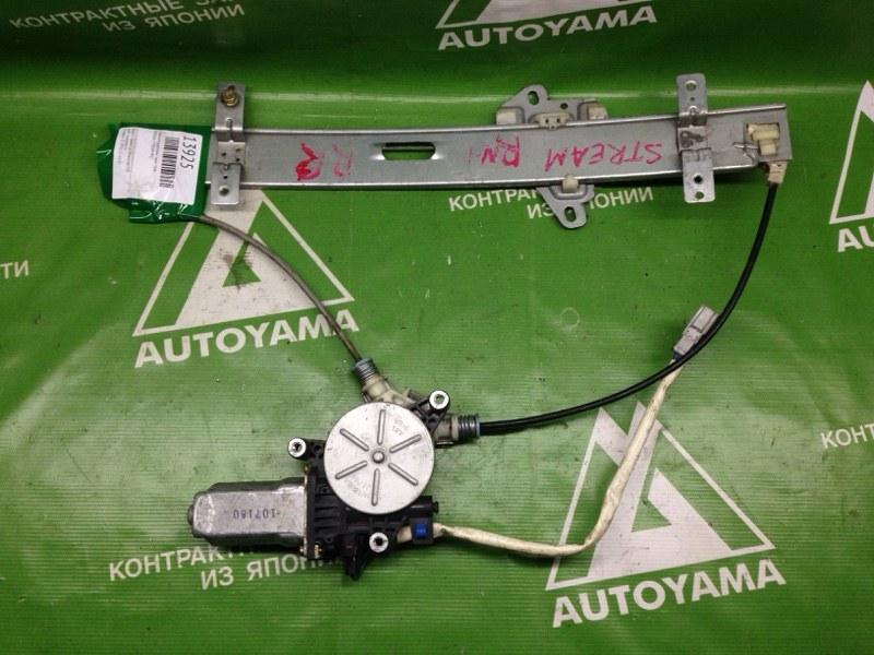Стеклоподъемник Honda Stream RN1 задний правый (б/у)