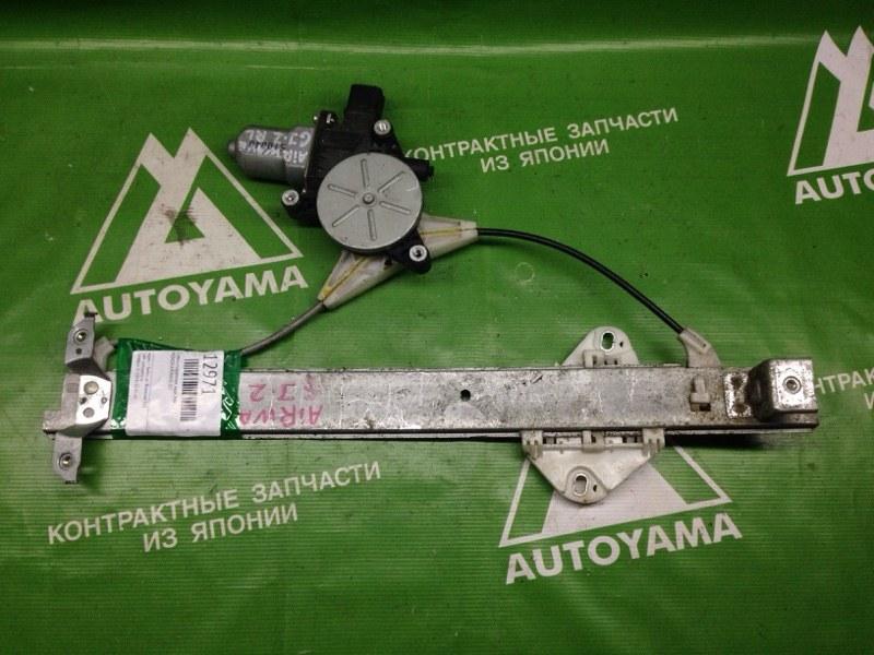 Стеклоподъемник Honda Airwave GJ1 задний левый (б/у)