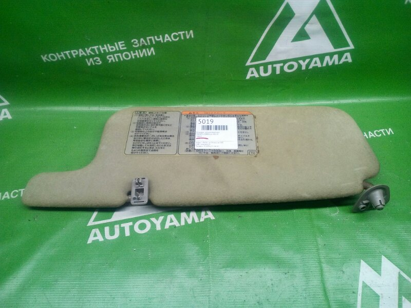 Козырек солнцезащитный Toyota Corolla AE110 (б/у)