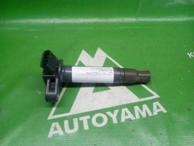 Катушка зажигания Toyota Mark Ii GX110 1GFE (б/у)
