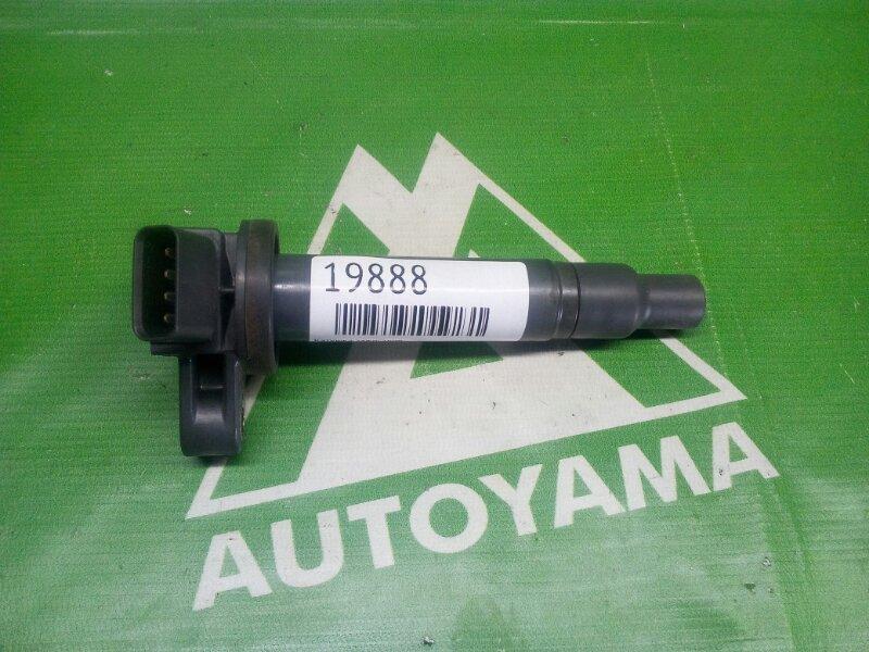 Катушка зажигания Toyota Altezza GXE10 1GFE (б/у)