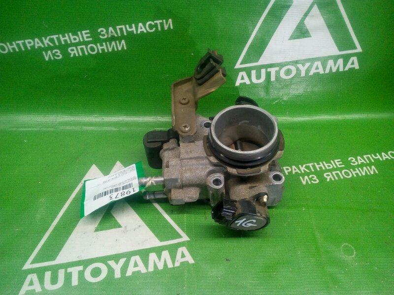 Дроссельная заслонка Toyota Altezza GXE10 1GFE (б/у)