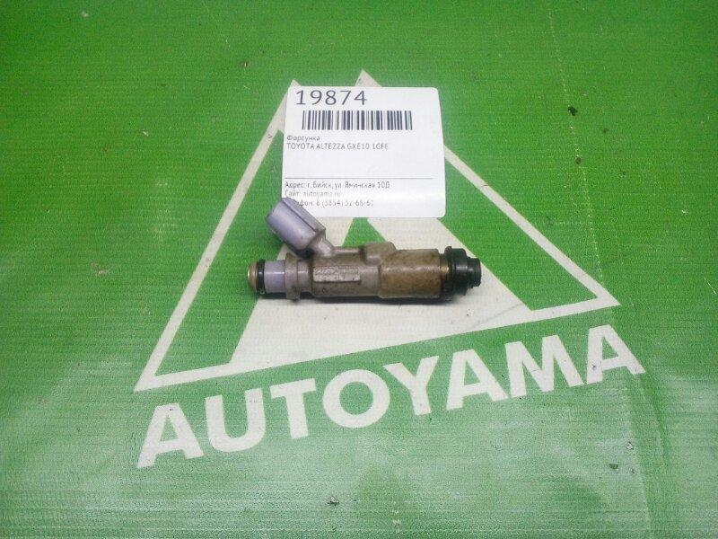 Форсунка Toyota Altezza GXE10 1GFE (б/у)