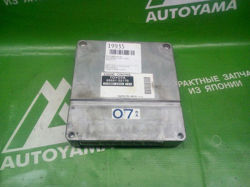 Блок управления двс Toyota Porte NNP11 1NZFE (б/у)