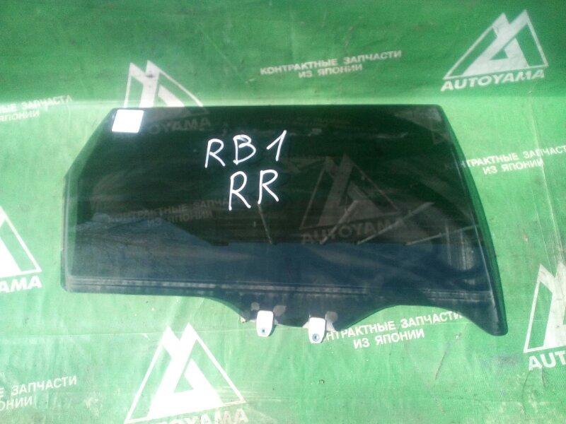 Стекло Honda Odyssey RB1 заднее правое (б/у)