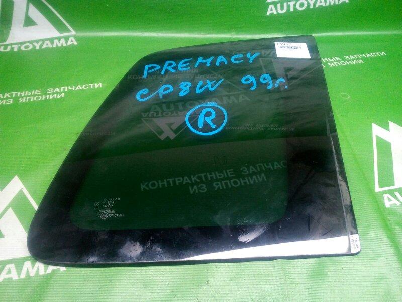 Стекло собачника Mazda Premacy CP8W заднее правое (б/у)