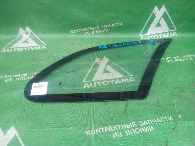 Стекло собачника Toyota Sprinter Carib AE110 заднее правое (б/у)