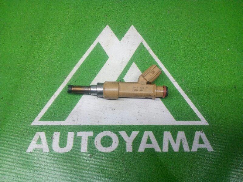 Форсунка Toyota Auris ZRE151 2ZRFE (б/у)