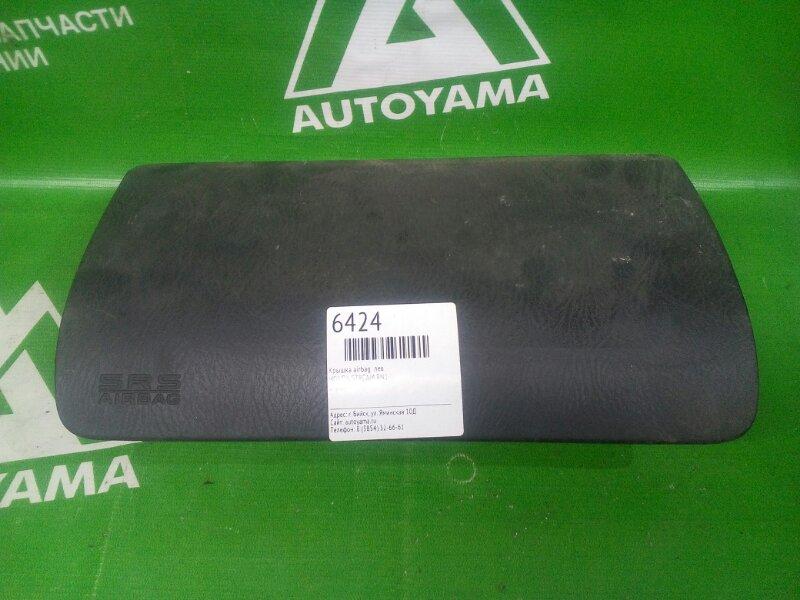 Крышка airbag Honda Stream RN1 левая (б/у)