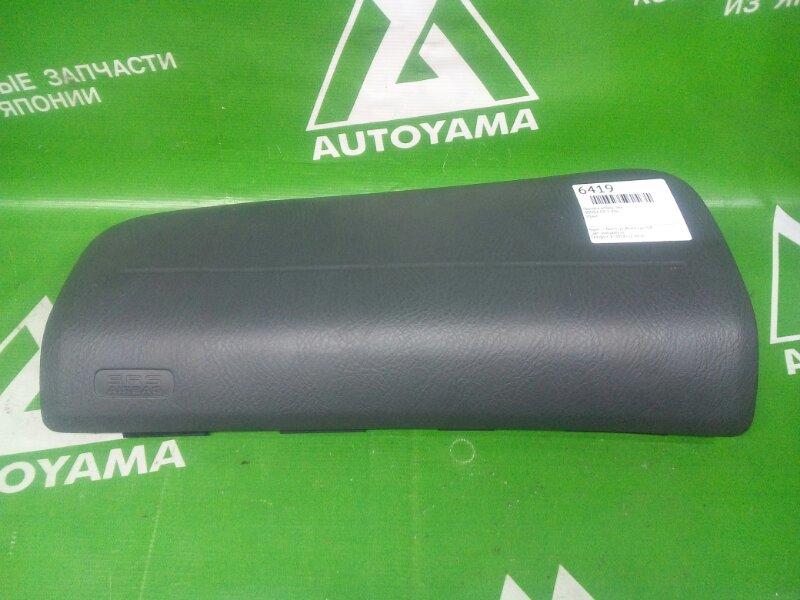 Крышка airbag Honda Cr-V RD1 левая (б/у)