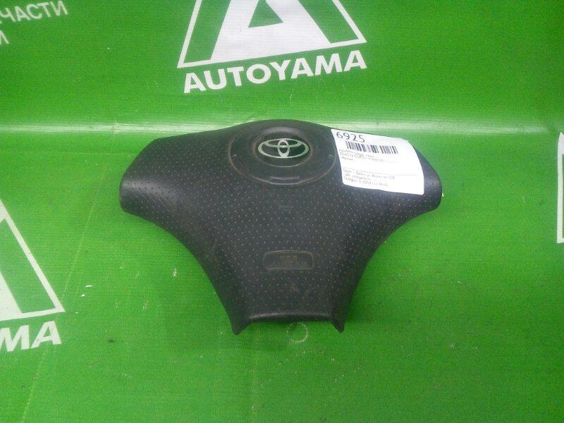 Крышка airbag Toyota Corolla ZZE120 правая (б/у)