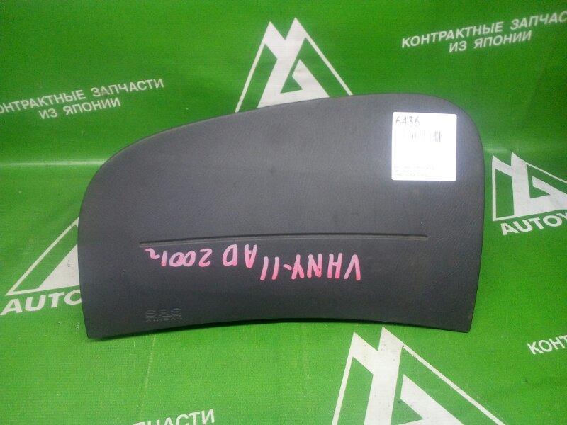 Крышка airbag Nissan Ad Y11 левая (б/у)