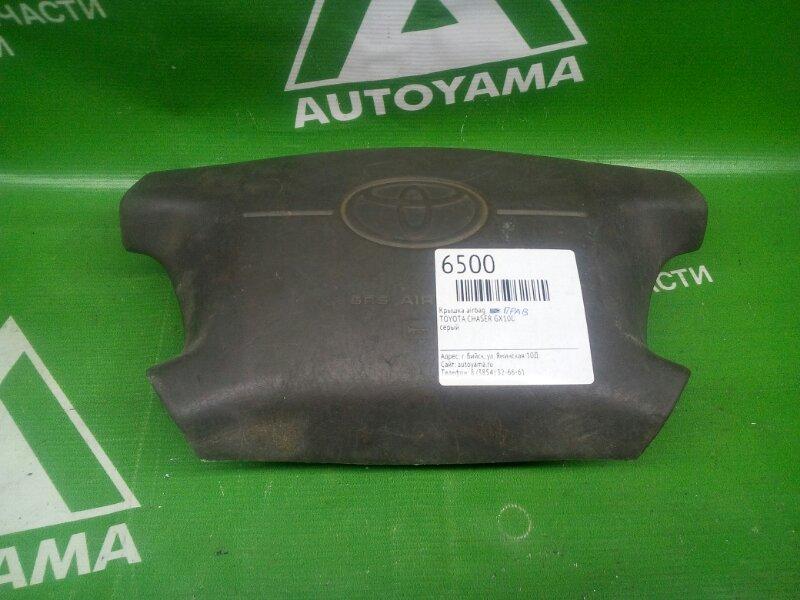 Крышка airbag Toyota Chaser GX100 правая (б/у)