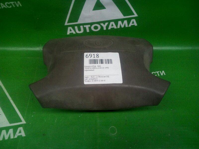Крышка airbag Toyota Corolla AE110 1998 правая (б/у)