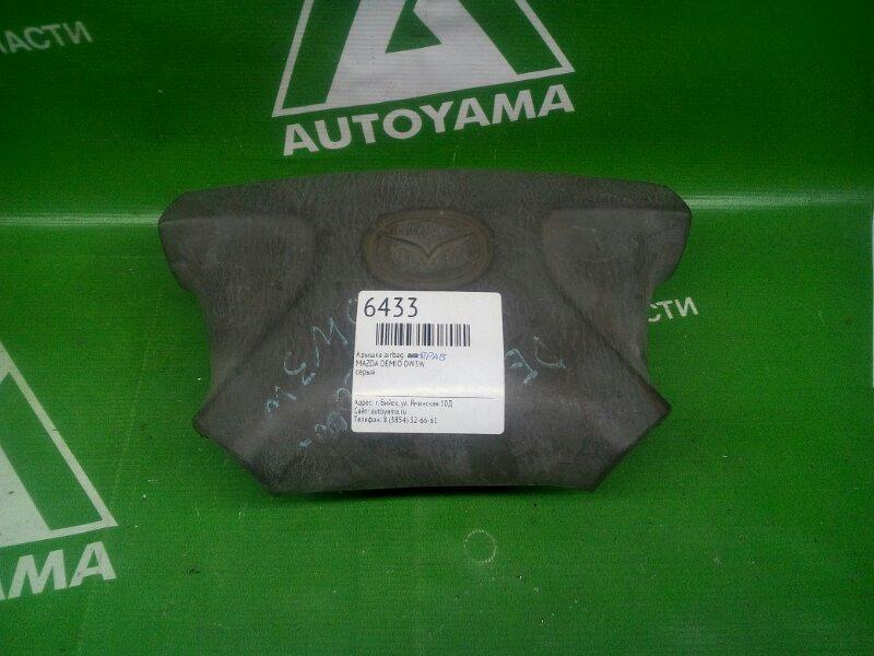 Крышка airbag Mazda Demio DW3W правая (б/у)